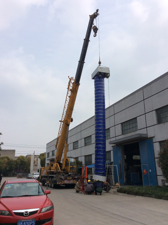 Telescopic Chute